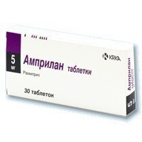 Амприлан, табл. 5 мг №30