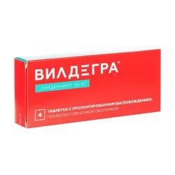 Вилдегра, табл. пролонг. п/о пленочной 50 мг №4