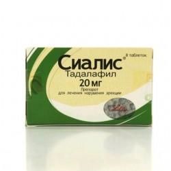 Сиалис, табл. п/о пленочной 20 мг №8