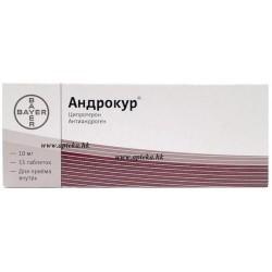 Андрокур, табл. 10 мг №15