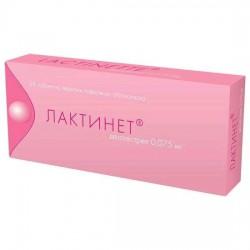 Лактинет, табл. п/о пленочной 75 мкг №28