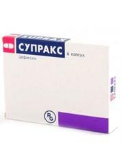 Супракс, капс. 400 мг №6