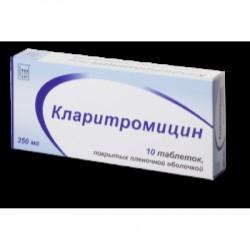 Кларитромицин, табл. п/о пленочной 250 мг №10