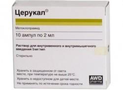 Церукал, р-р для в/в и в/м введ. 5 мг/мл 2 мл №10 ампулы