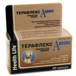 Терафлекс Адванс, капс. 250 мг+100 мг+200 мг №60
