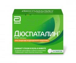 Дюспаталин, табл. п/о 135 мг №50