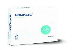 Номидес, капс. 45 мг №10
