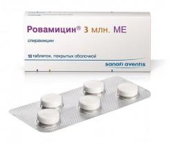 Ровамицин, табл. п/о 3 млн.МЕ №10