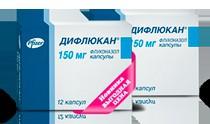 Дифлюкан, капс. 150 мг №12