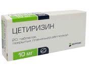Цетиризин, табл. п/о пленочной 10 мг №20