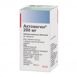 Актовегин, табл. п/о 200 мг №50