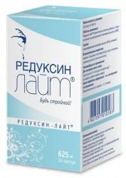 Редуксин-лайт, капс. 625 мг №30