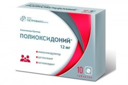 Полиоксидоний, табл. 12 мг №10