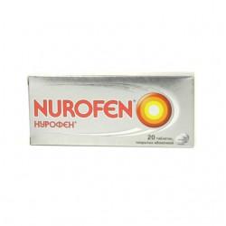 Нурофен, табл. п/о 200 мг №20